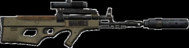 File:AK-2012 scope silencer.png