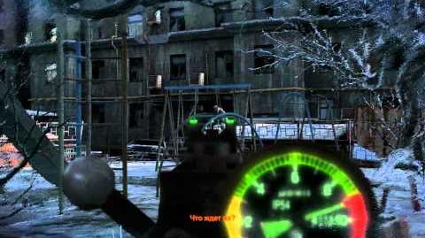 Dead City 1/Walkthrough