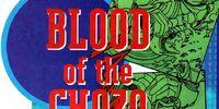 Кровь Чозо