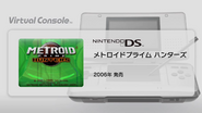 Metroid Prime Hunters Wii U Virtual Console startup screen