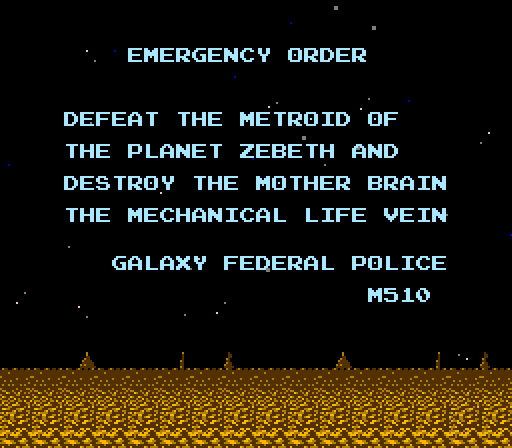 File:Mission Orders Title Screen.png