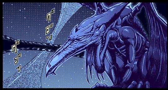 Файл:Ridley Manga.jpg