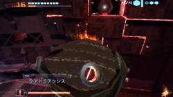 Quadraxis Head Bomb.png