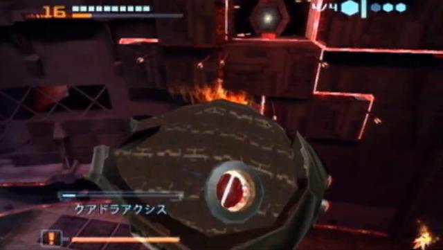 File:Quadraxis Head Bomb.png