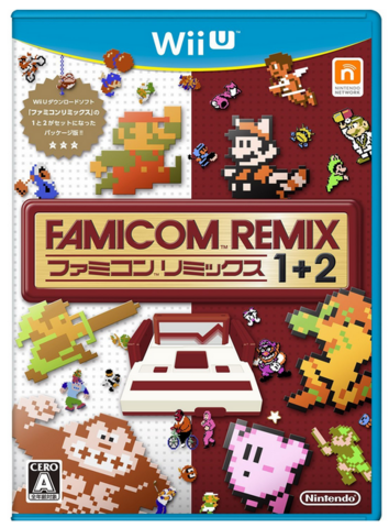 File:Nes remix 1+2 boxart japan.png