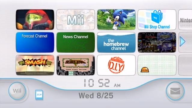 File:MOM Wii Menu.png