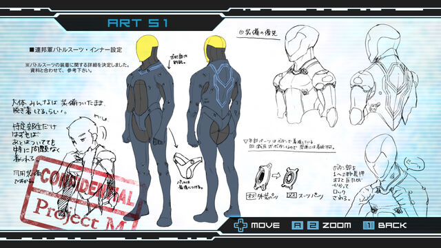 File:Metroid Other M Federation Troop Art 51.jpg