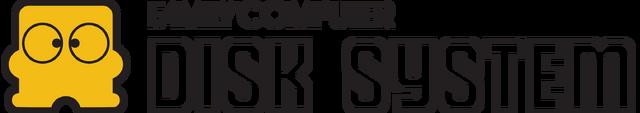 File:Famicom Disk System logo.png
