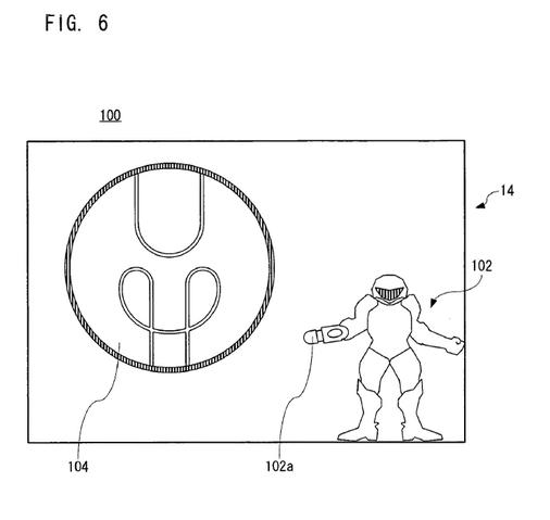 Файл:ZM patent 4.png
