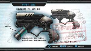 Metroid Other M Freeze Gun Art 55