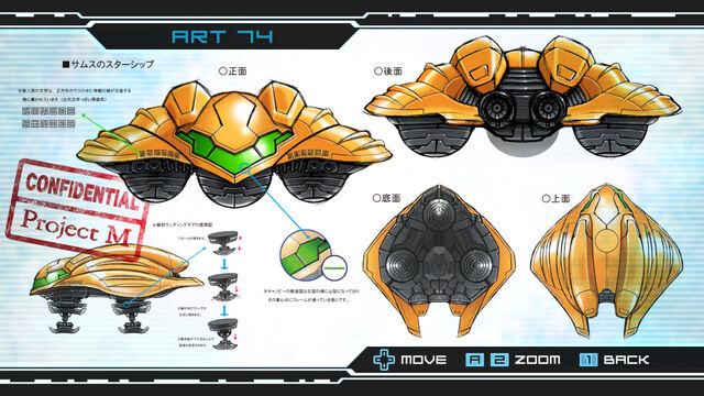 File:Metroid Other M Gunship Art 74.jpg