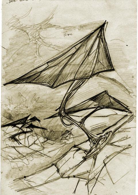 Файл:Environment sketch.png