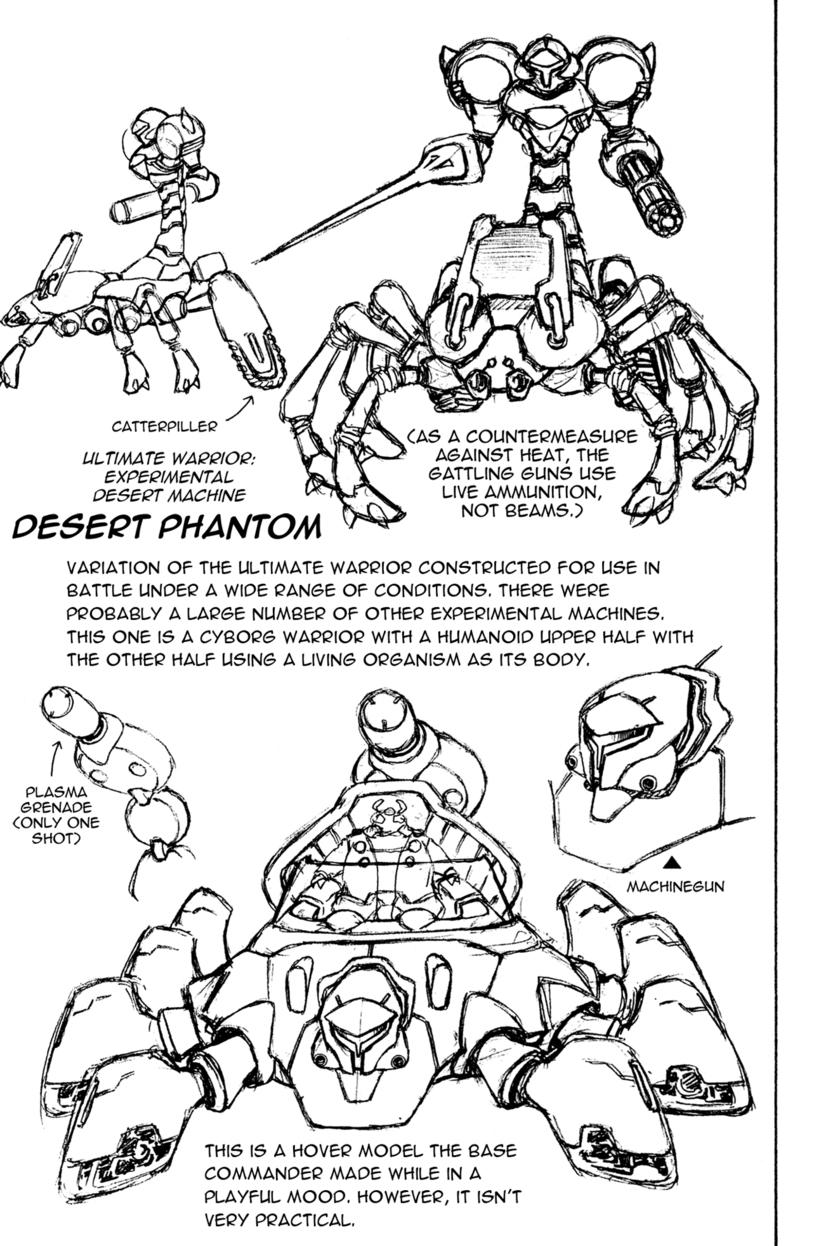 samus tank wikitroid fandom powered by wikia