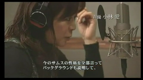 File:Kobayashi Ai.png