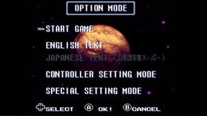 SM Option Mode