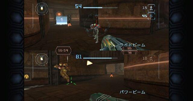 File:Play-on-wii-metroid-prime-2-dark-echoes-screenshots.jpg