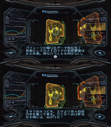 Scan adjacent to Dread-Class Turret