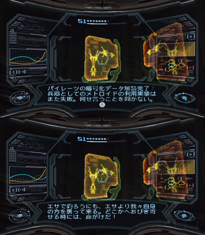 File:Scan adjacent to Dread-Class Turret.png