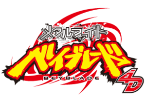 Metal Fight Beyblade 4D logo