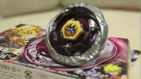 Beyblade Metal Fury Phantom Orion B D Unboxing