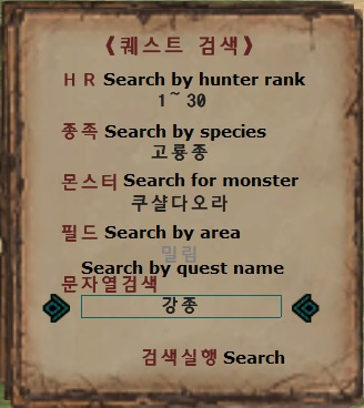 Questsearch