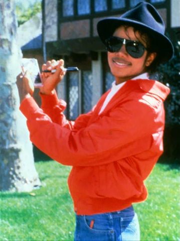 File:Michael Jackson as a Young Man.png