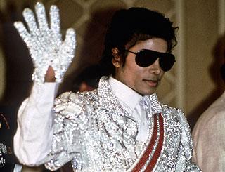 File:Michael Joe Jackson.png
