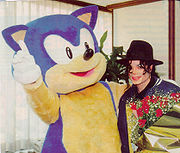 File:Michael Jackson with Sonic the Hedgehog.jpg