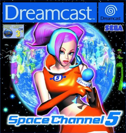 File:Space Channel 5.PNG