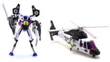 HFTD rotorwashrumble tailwhip