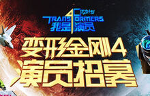 TF4 Chinese Reality Show logo