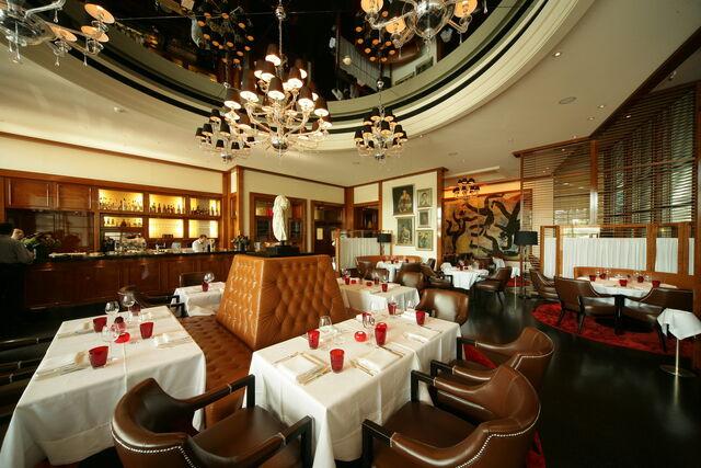 File:Restaurant44.jpg