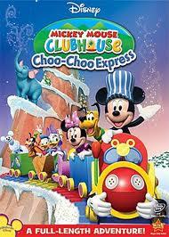 File:Choo-Choo Express DVD.jpg
