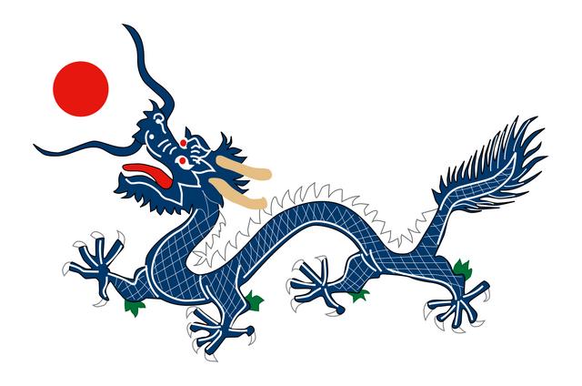 File:Flag of Taihan.png