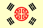 Flag of the Cantonese Empire