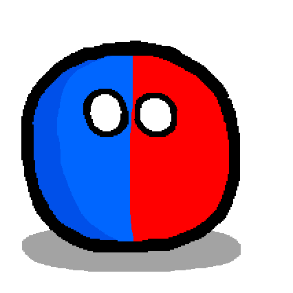 File:Phoenicianball.png