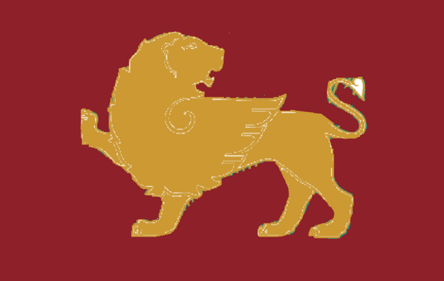 File:Alternate Flag of the Republic of Azikistan.png