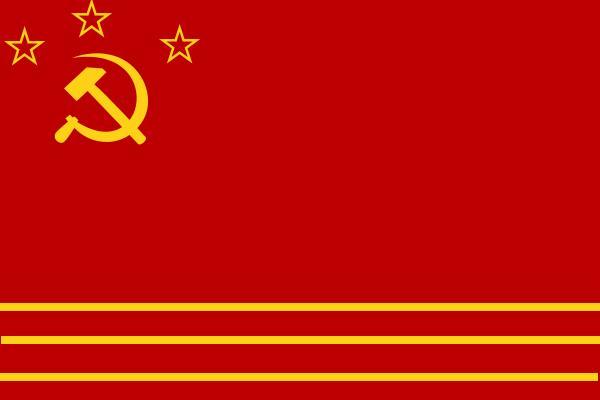 File:WSRflag.png