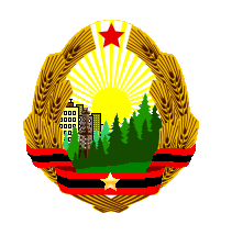 File:Coat of ArmsPRM.PNG