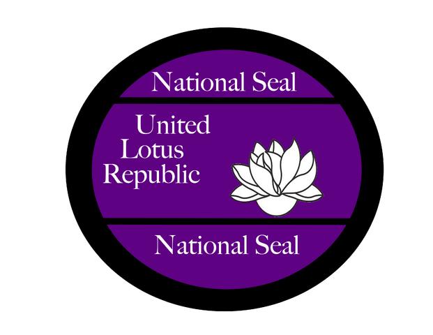 File:Lotus National Seal.png