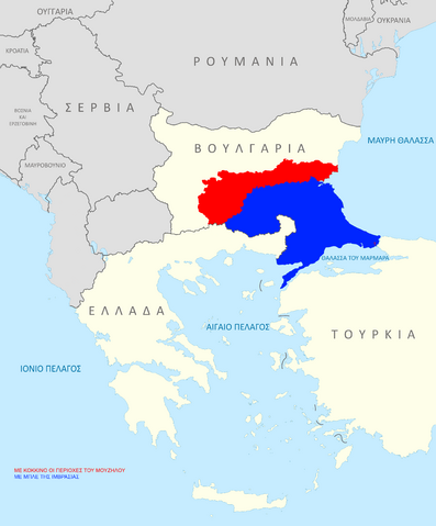File:Thrace subdivisions.png