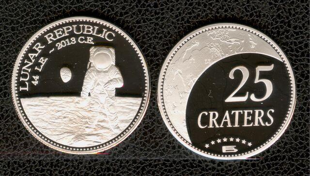 File:1.лун.реп.jpg