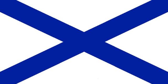 File:Paladonian flag.png