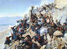File:220px-The defeat of Shipka Peak, Bulgarian War of Independence.jpg