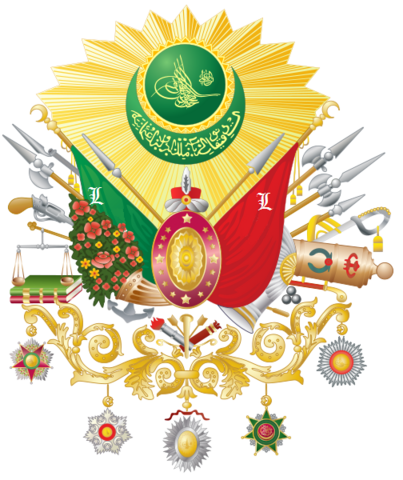 File:Chen coat of arms.png