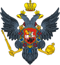 File:Coat of arms of Britavia.png