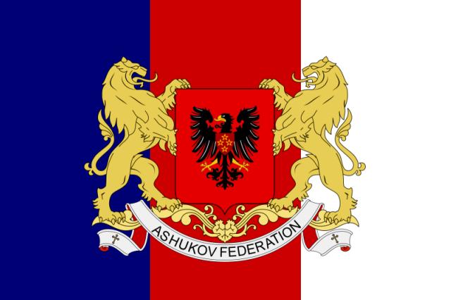 File:Ashukovo flag.png
