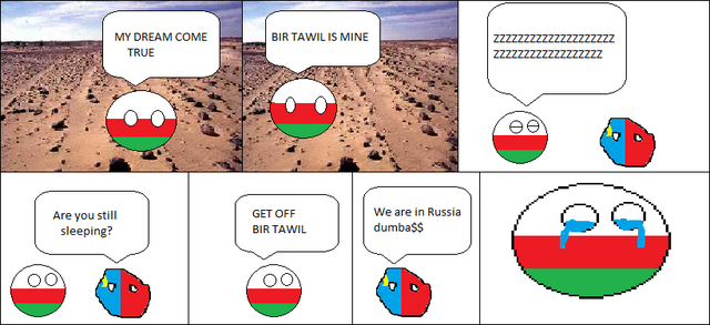 File:BirTawil's Dream.png