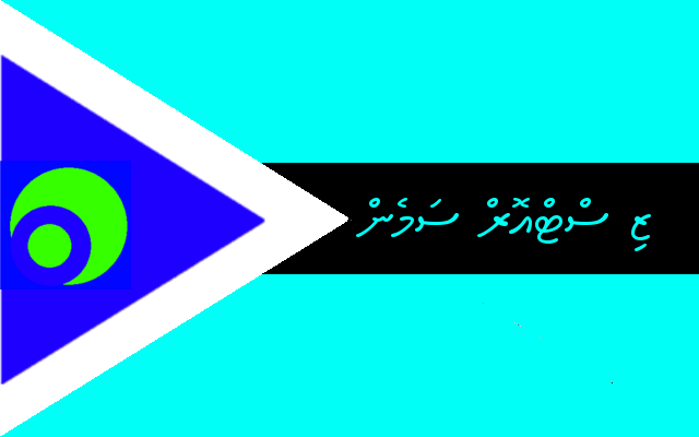File:Flag of hokoi.png
