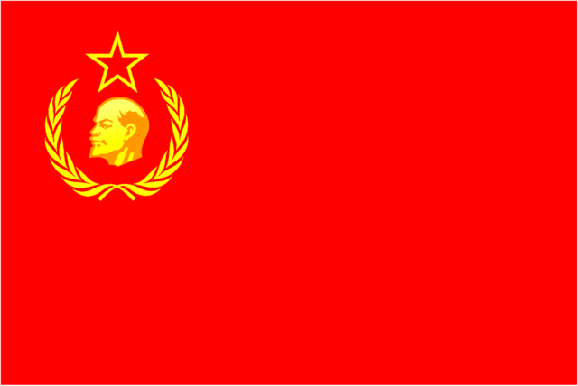 File:Flag of Leninshire.png